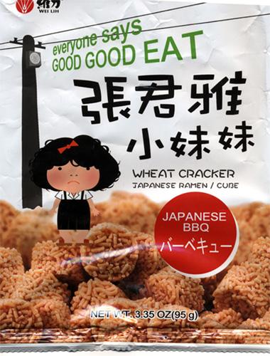 Good-Good-Eat.jpg