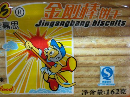 Jingangbang-Biscuits.jpg