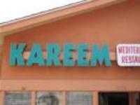 Kareem's.jpg