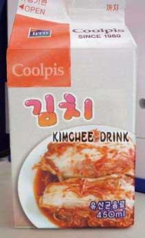Kimchee-Coolpis.jpg