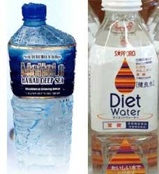 Sea-Water-Diet-Water.jpg