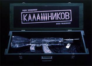 Vodka-Kalashnikov.jpg