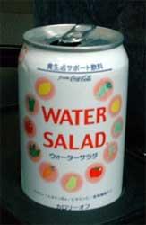 Water-Salad.jpg