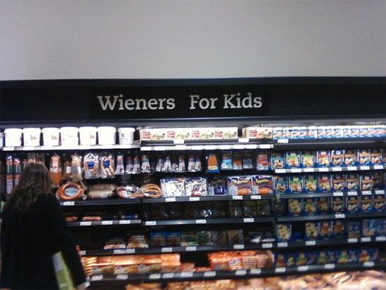 Wieners-for-Kids.jpg